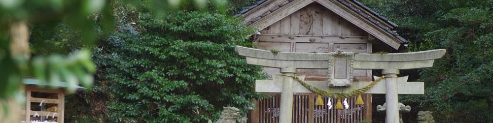 境内神社・兼務神社